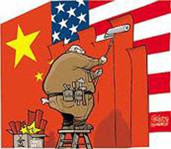 La Chine, deuxième puissance économique dans Economie chine1